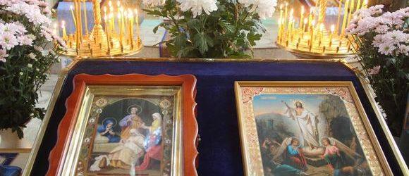 22 сентября 2019 года, по благословению Высокопреосвященнейшего АГАФАНГЕЛА, Митрополита Одесского и Измаильского, архиепископ Южненский Диодор, викарий Одесской епархии, совершил Божественную литургию в Свято-Введенском храме г. Южный. Владыке сослужило духовенство Южненского благочиния.
